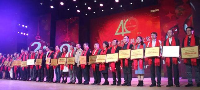 大立科技-荣获改革开放40年中国安防卓越企业奖