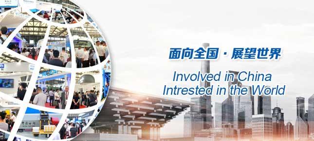第二届通关信息化及科技装备博览会将于2019年10月30日在北京举行