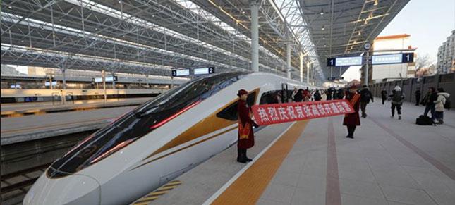 """京张高铁 —— 你的""""C位"""",我来守护"""