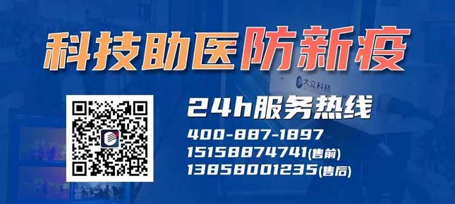 凤凰网:大立科技快速响应,红外热成像助力疫情防控攻坚战