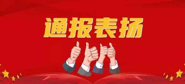 """【转载】杭州通报表扬战""""疫""""先进党组织,滨江4个上榜!"""