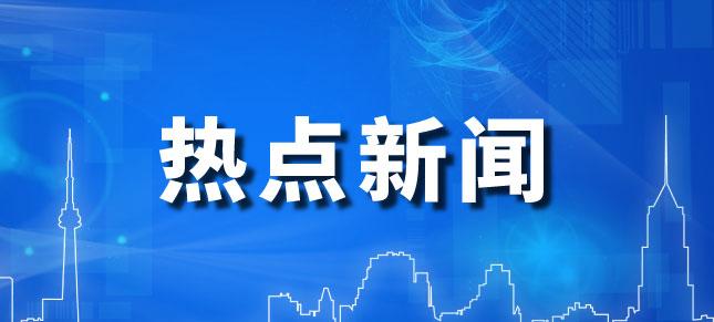 杭州市代市长刘忻莅临大立科技调研指导