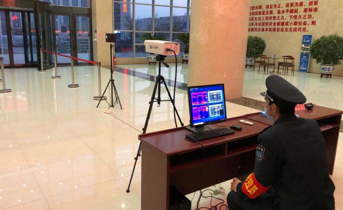 """红外体温检测仪成为综改区防疫工作一大""""神器"""""""