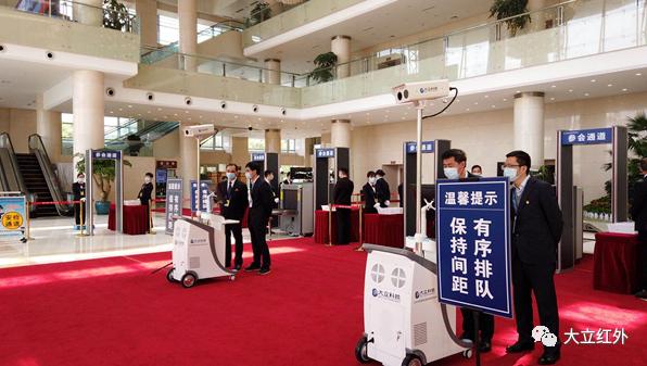 大立科技助力杭州市政协十一届四次会议顺利召开