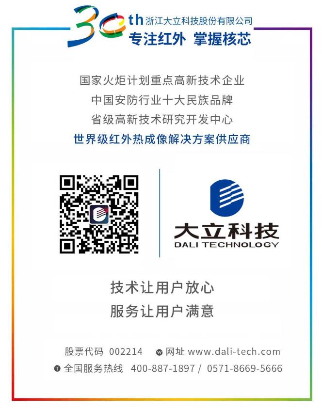 深圳光电展