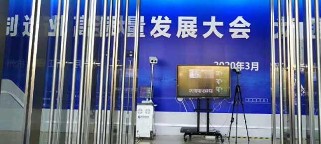 大立科技亮相全省制造业高质量发展大会浙江制造业首台(套)展示