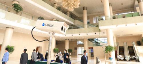 大立科技红外保障《省交通建设动员大会》