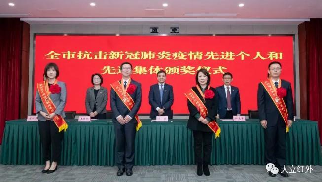 杭州隆重举行抗疫总结表彰大会