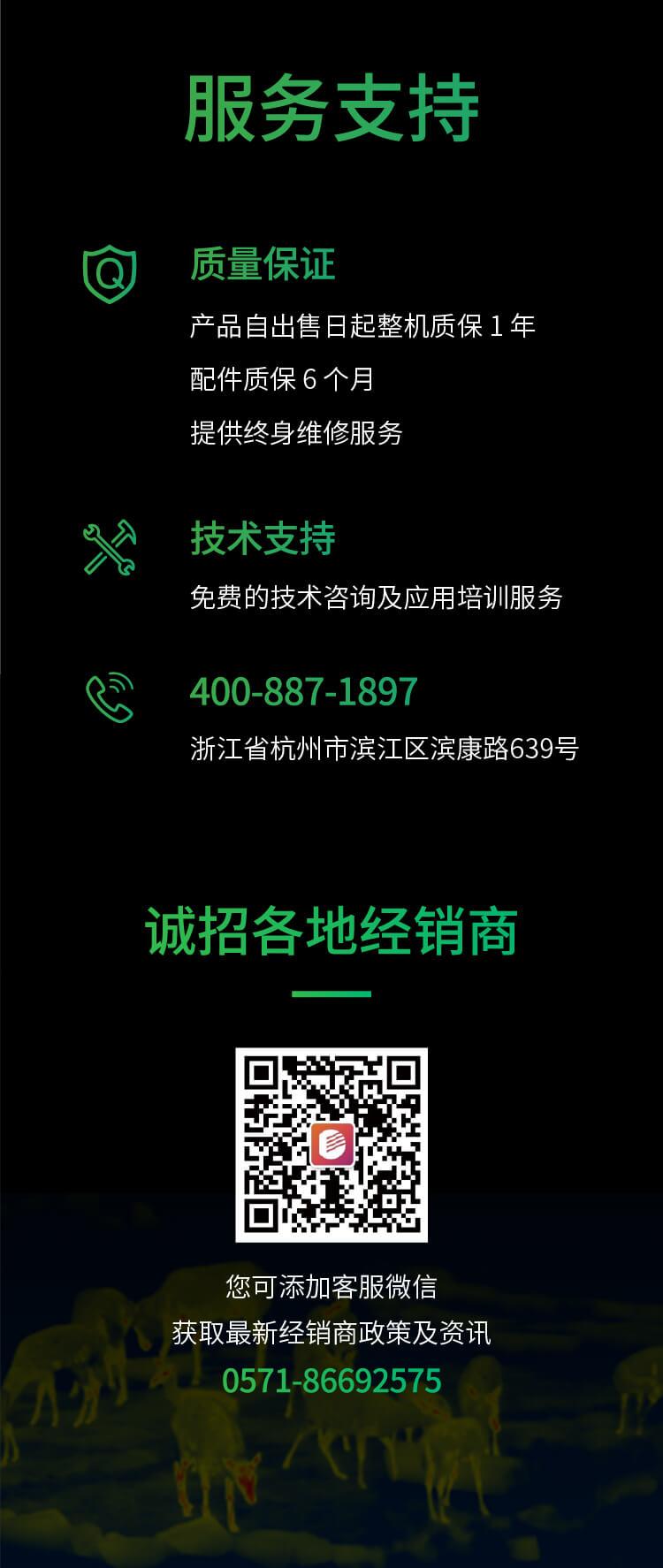 S24X详情页-0901改_06.jpg